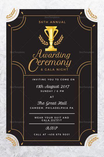 annual award ceremony invitation template event