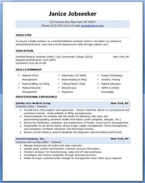 medical assistant resume sample job search medical