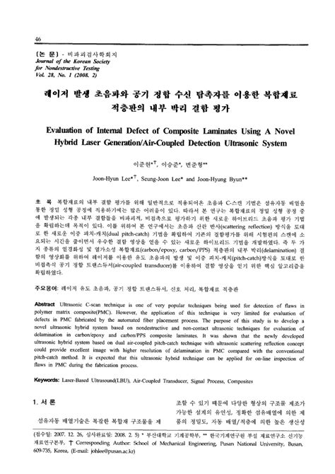 How to write a case study report in counselling game of thrones book review 1996 thiess mining news report writing speech and language therapy