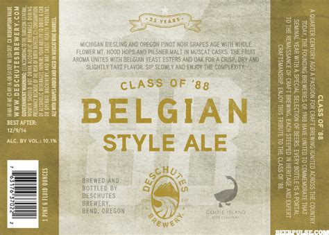 deschutes chair release deschutes update class of 88 with goose island hop