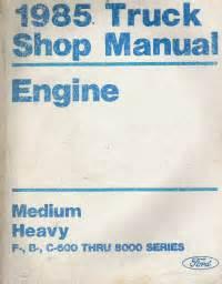 best car repair manuals 1985 ford e series on board diagnostic system 1985 ford engine truck shop manual medium heavy f b c 600 thru 8000