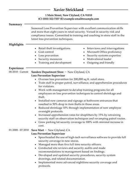 business management cover letter agricultural business