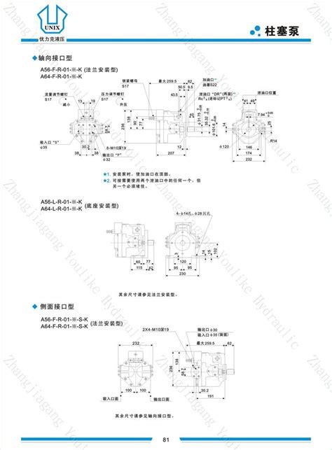 yuken variable piston pump zhangjiagang