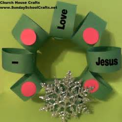 church house collection blog quot i love jesus quot christmas wreath using construction paper