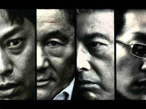 goro yasukawa aftermath gonin soundtrack doovi