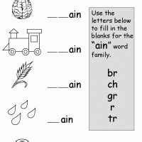 printable grade 1 phonics quot ain quot printable kids worksheets free printable worksheets kdg