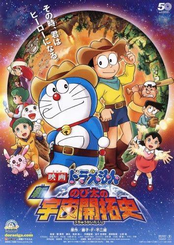 Eiga Doraemon: Shin Nobita no Uchuu Kaitakushi Anime AniDB