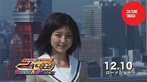 Japanese Schoolgirl Finally Rides With Kamen Rider ...