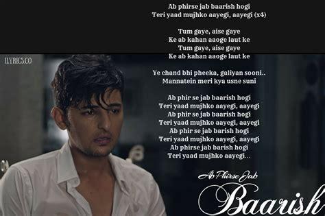 Ab Phirse Jab Baarish Lyrics By Darshan Raval