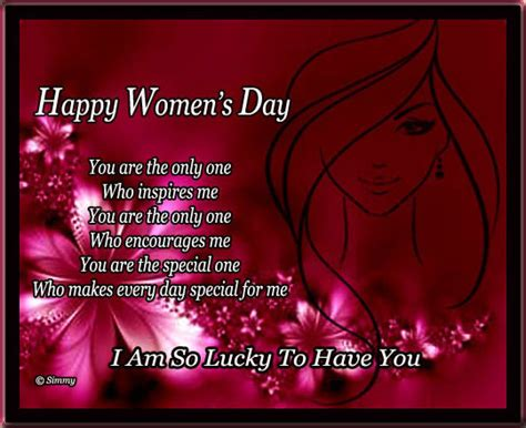 special  happy womens day ecards greeting