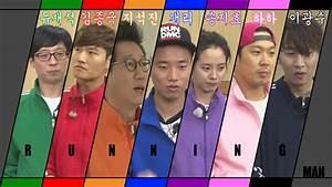 RM Family 3 - Running man ♥ Korean Variety Show Photo ...