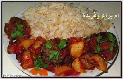 maroc cuisine traditionnel plat traditionnel algérien cuisine algérienne