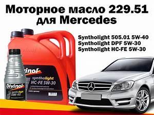 Mercedes Motoröl Freigabe : mercedes mb freigabe ~ Jslefanu.com Haus und Dekorationen