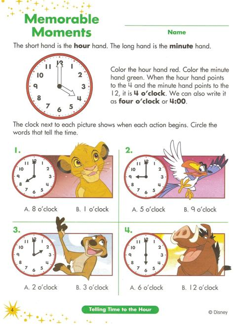 disney printing magic disney time homeschool learning
