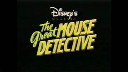Detective Mouse Trailer 1999
