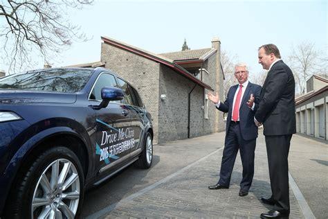 swedish prime minister stefan loefven attends volvo cars
