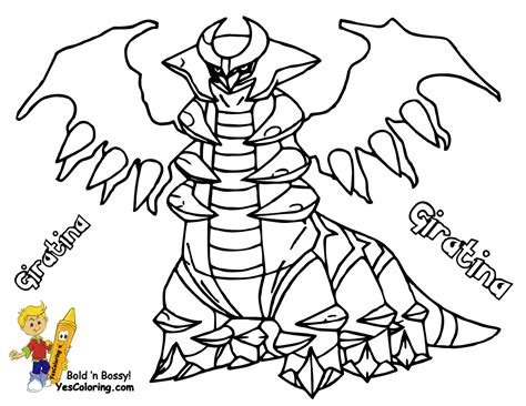Knockout Pokemon Coloring Pictures Slaking Wailord