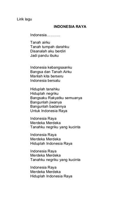 maju tak gentar not angka lirik lagu indonesia lirik lagu terbaru lirik lagu barat lirik lagu melayu lirik lagu