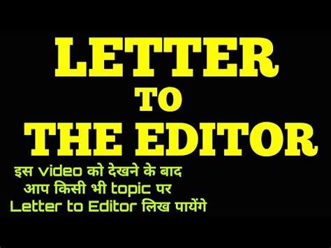 letter   editor    class   class