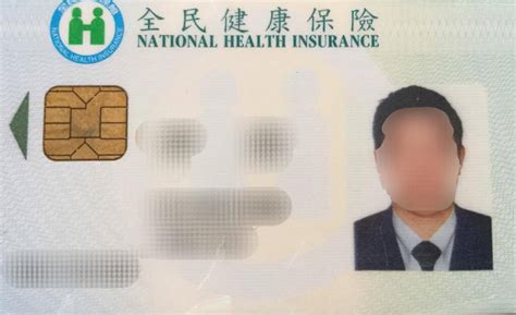 National health insurance provides foreign fishermen with health protection(english version). What are the Essential benefits of the National Health Insurance of Taiwan to all OFW? ~ PINOY ...