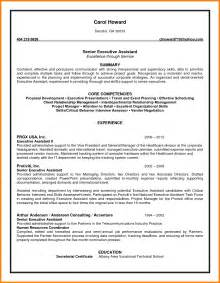 summary statement resume administrative assistant summary of qualifications for administrative assistant