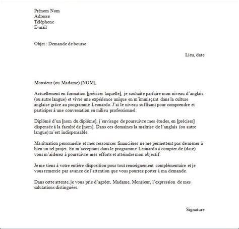 licence pro cuisine exemple de lettre de motivation pour une demande de bourse
