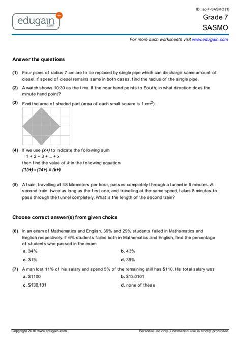 bestseller grade  english exam papers sri lanka