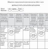 какие документы для представителя в суде