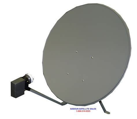 cuisine satellite sadoun 80t 80cm 31in offset satellite dish free to air