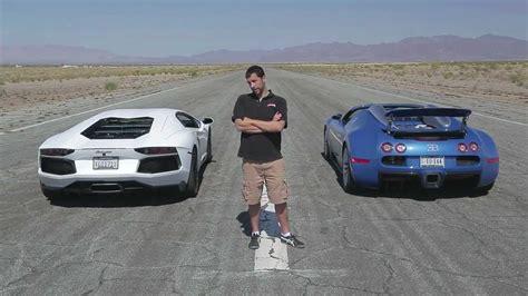 Bugatti Veyron Vs. Lamborghini Aventador