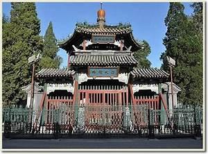 Niujie Mosque - Beijing Temples