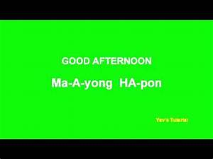 Translation - English to Cebuano - Common greetings - YouTube