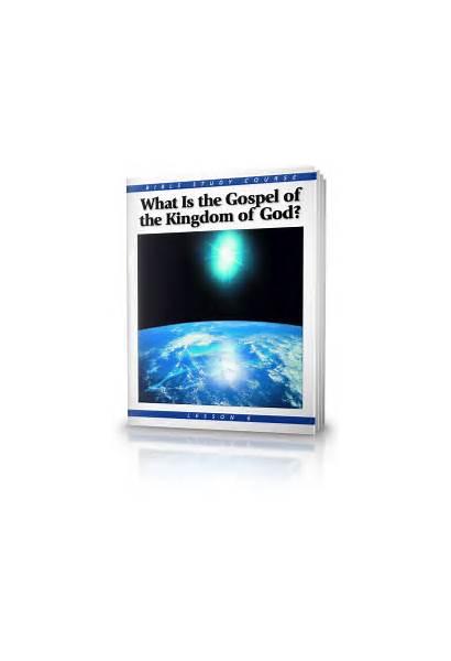 Bible Study Kingdom Course Gospel Lesson Lessons
