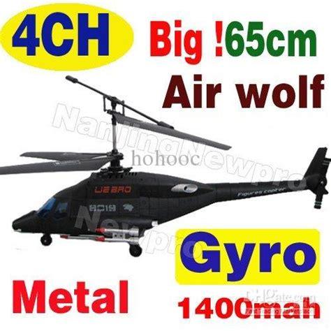 65cm 4ch Air Wolf Liebao Gyro Qs 8019 1400mah Metal Rc