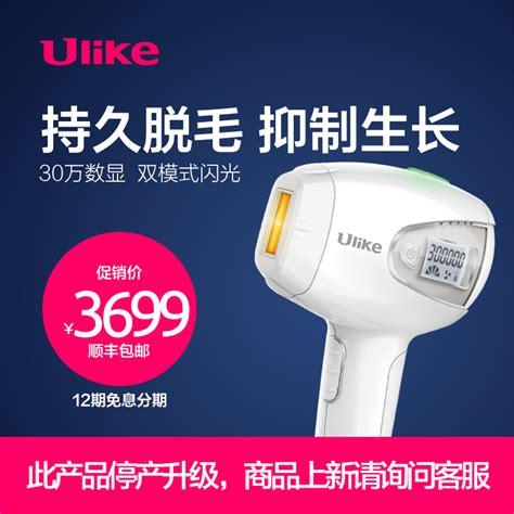 [USD 961.71] South Korea Ulike non-laser epilator full ...
