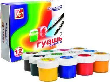 Guaša krāsas Luch 12 krāsu komplekts /20ml - FREKO