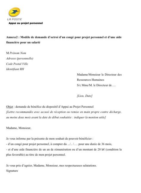 modele de lettre de demande de promotion interne le cfdt de la televente 36 34 27 septembre 2011