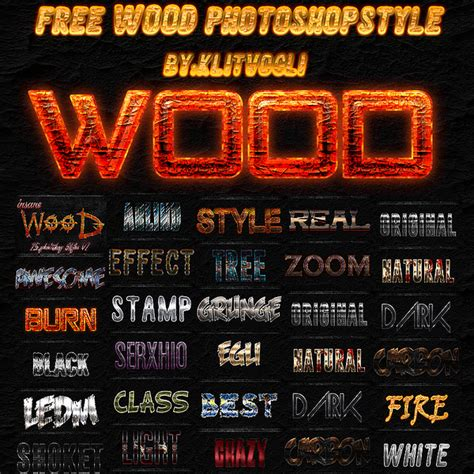 wood photoshop style  psd  photoshop psd psd