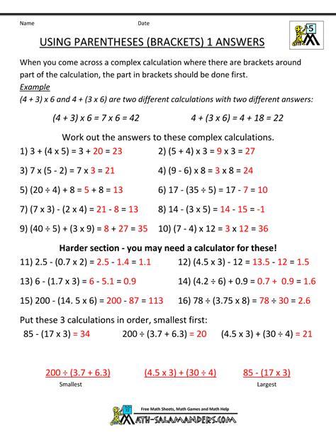 math worksheets  grade complex calculations