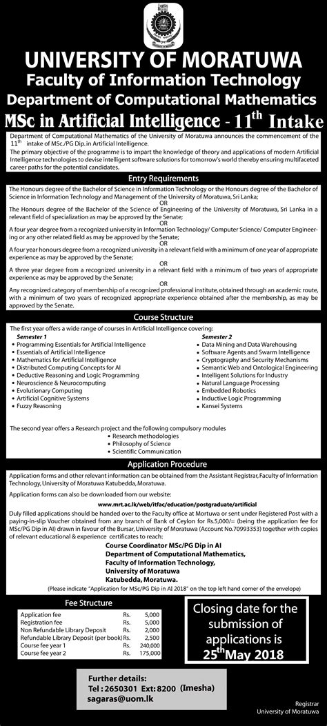 MSc. in Artificial Intelligence Advertisement | University