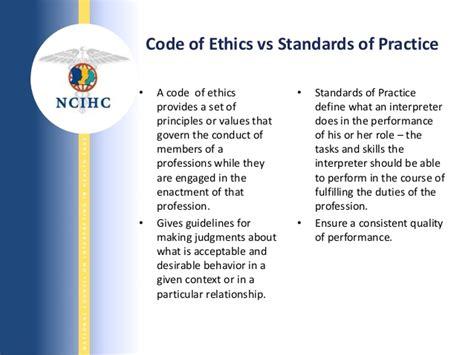 ncihc national standards  practice  healthcare