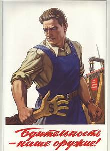 Soviet anti-American posters Vigilance is our weapon ...