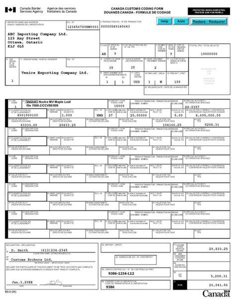 memorandum    coding  customs accounting documents