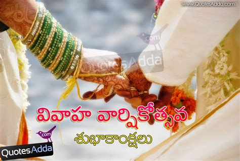 marriage anniversary wishes quotes  tamil image quotes  hippoquotescom