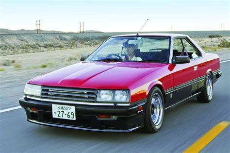 Secret Hero - 1983 Nissan Skyline 2000RS Turbo - Famo