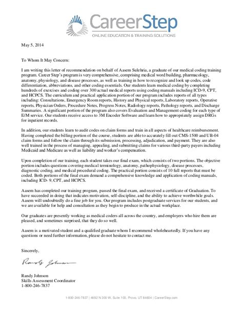 medical coding letter  recommendation