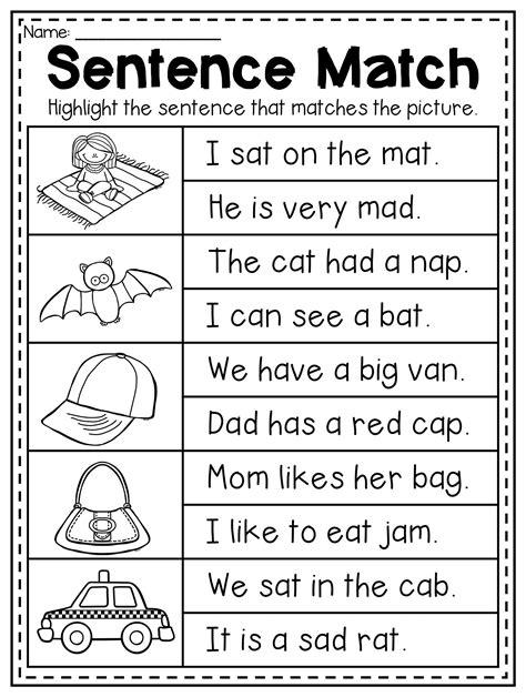 mega cvc worksheet pack pre  kindergarten english
