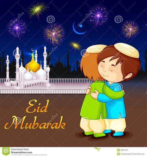 people hugging  wishing eid mubarak eid mubarak