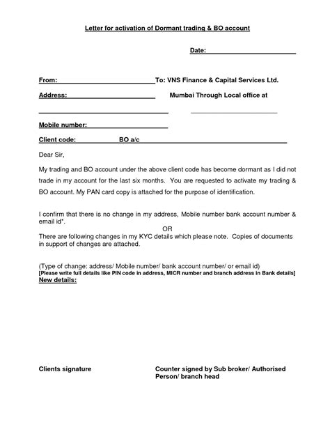 audit confirmation letter template samples letter