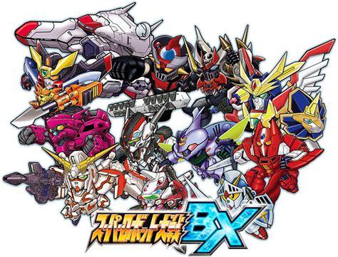 スーパー ロボット 大戦 x 攻略 wiki